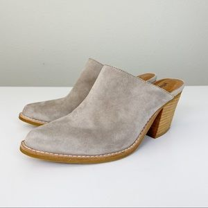 Jeffrey Campbell Favela 2 Mules Taupe Suede 7